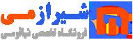 فروشگاه اینترنتی شیرازمی